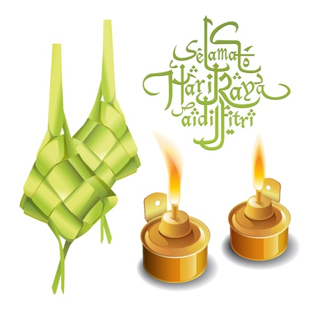 aidilfitri: Ramadan design elements