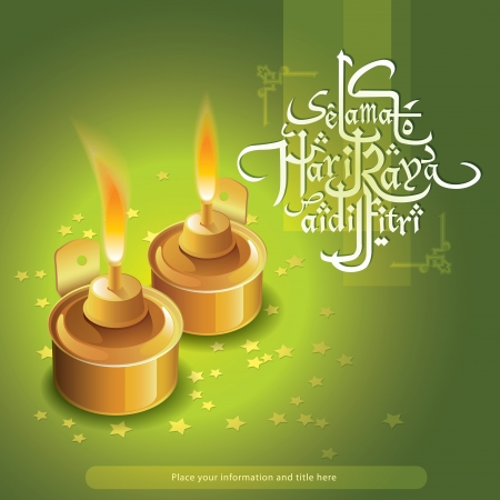 hari raya aidilfitri: Ramadan graphic design