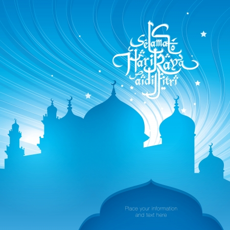 Ramadan graphic design