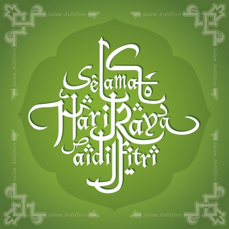 Ramadan graphic design Stock Vector - 21036433
