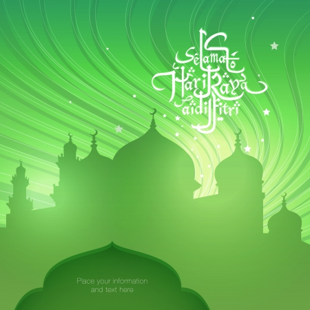 Ramadan graphic design Vector