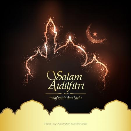 рамадан: Рамадан графический дизайн