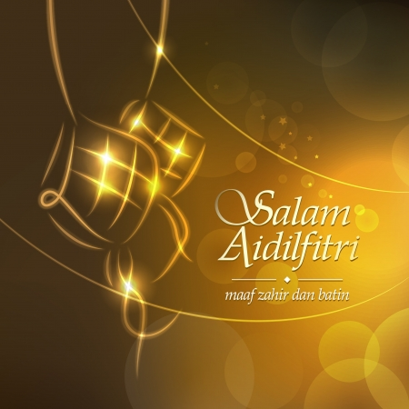 aidilfitri: Ramadan graphic design