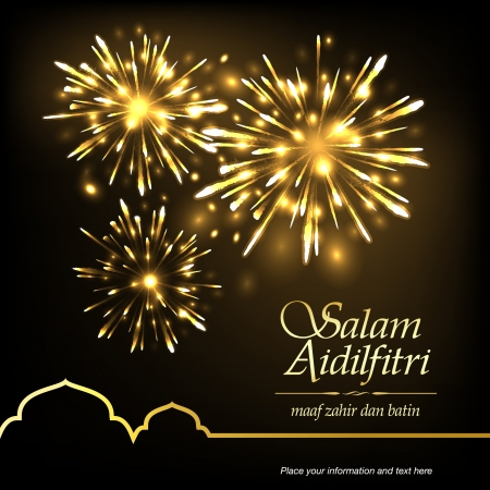 Diseño gráfico Ramadán Ilustración de vector