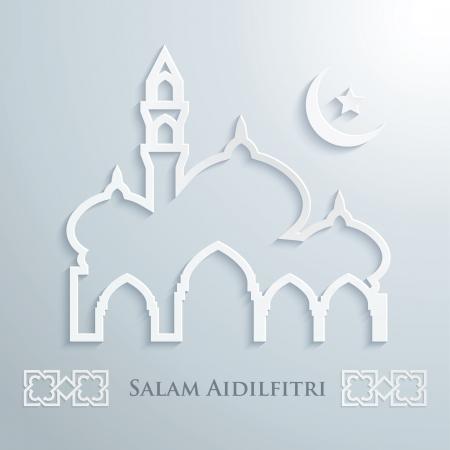 mezquita: Dise�o gr�fico Ramad�n