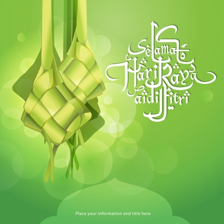 Ramadan graphic design Stock Vector - 21036447