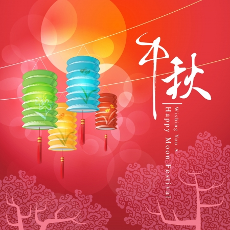 중국 mid 가을 축제 그래픽 디자인