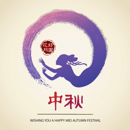 Chinese mid autumn festival graphic design Stock Vector - 22127886