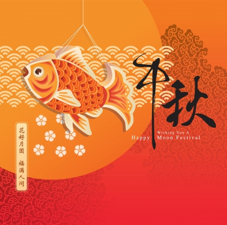 Chinese mid autumn festival graphic design Stock Vector - 22127889