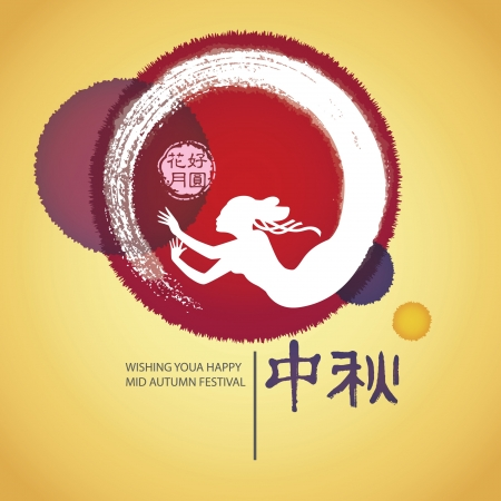 moon angels: Chinese moon festival graphic design