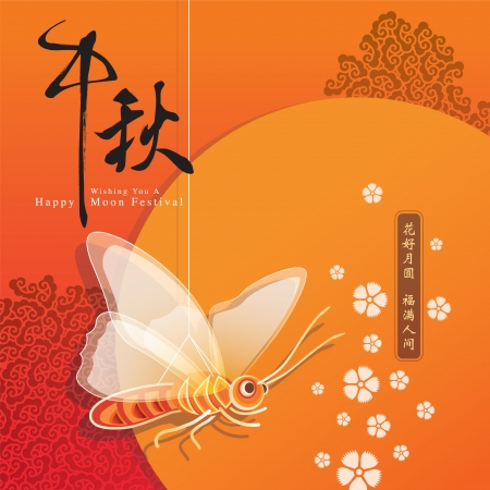 Chinese lantern festival graphic design Illustration
