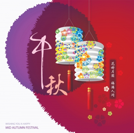Chinese lantern festival graphic design Illustration