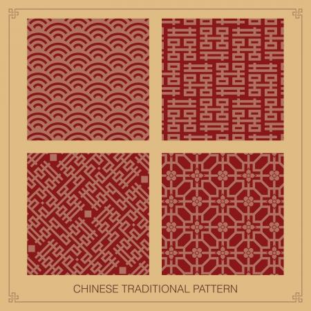 Traditional chinese pattern Illusztráció