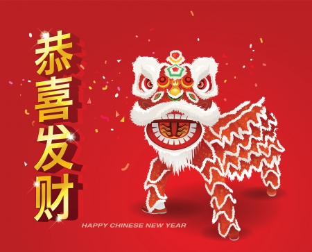 lion dance: Chinese new year background  The chinese character  Gong Xi Fa Cai  means -May Prosperity Be With You