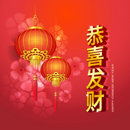 Chinese new year background  The chinese character  Gong Xi Fa Cai  means -May Prosperity Be With You  Vector