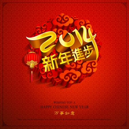 Chinese new year design  Chinese character header   Xin Nián Jìn Bù    - Making progress in new year, small header   Wàn Shì Rú Yì    - Good luck in every thing  Vector