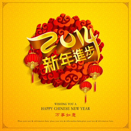 Chinese new year design  Chinese character header  Vector