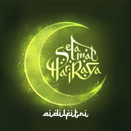Aidilfitri graphic design  Selamat Hari Raya Aidilfitri  literally means Feast of Eid al-Fitr    Vector