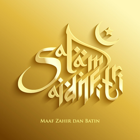 Modern aidilfitri graphic design  Salam Aidilfitri literally means celebration day  Maaf zahir   batin means  I seek forgiveness  from you  physically and spiritually   Vector