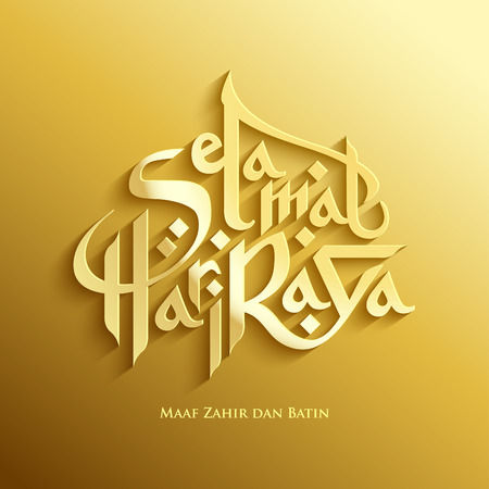 mubarak: Aidilfitri graphic design  Selamat Hari Raya Aidilfitri  literally means Feast of Eid al-Fitr    Illustration