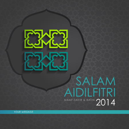 in islamic art: Modern aidilfitri graphic design  Salam Aidilfitri literally means celebration day  Maaf zahir   batin means  I seek forgiveness  from you  physically and spiritually