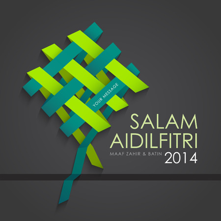 Modern aidilfitri graphic design  Salam Aidilfitri literally means celebration day  Maaf zahir   batin means  I seek forgiveness  from you  physically and spiritually Imagens - 27856104