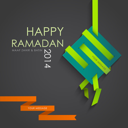 斋月是穆斯林的斋戒月,Maaf zahir batin的意思是我从你身上和精神上寻求宽恕