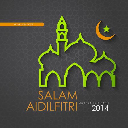 grafisch ontwerp: Modern Aidilfitri grafisch ontwerp Salam Aidilfitri betekent letterlijk dag viering Maaf Zahir batin betekent dat ik om vergeving van je fysiek en geestelijk