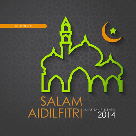 aidilfitri: Modern aidilfitri graphic design  Salam Aidilfitri literally means celebration day  Maaf zahir   batin means  I seek forgiveness  from you  physically and spiritually