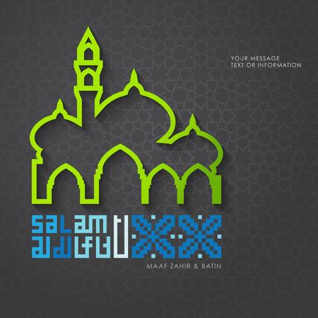 Modern aidilfitri graphic design  Salam Aidilfitri literally means celebration day  Maaf zahir   batin means  I seek forgiveness  from you  physically and spiritually