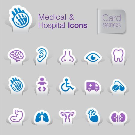 neurosurgery: Medical   hospital related icons