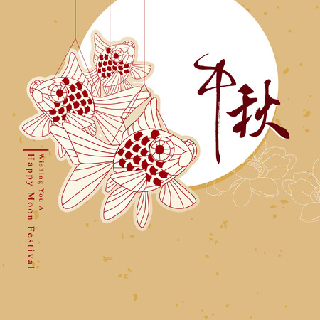 moon fish: Chinese mid autumn festival graphic design  Chinese character  Zhong Qiu  - Mid autumn festival  Illustration