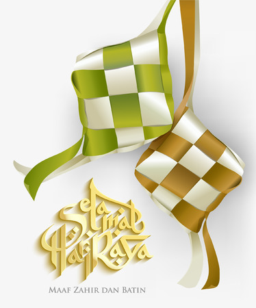 Realistic aidilfitri background  Vector