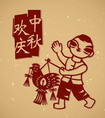 Classic chinese mid autumn graphic  Chinese character  huan qin zhong qiu  means - Celebrating mid autumn festival  Illustration