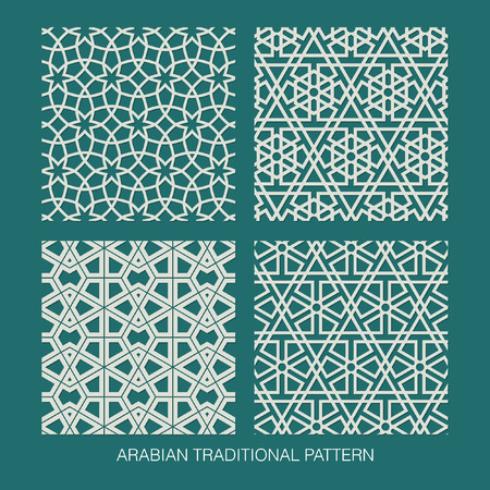 calligraphy: Traditional Arabian pattern