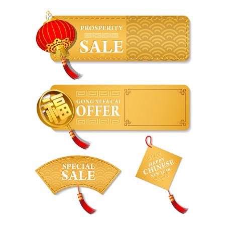 Chinese new year graphic design Illustration