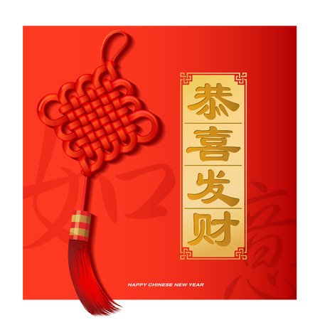 chinese art: Chinese new year graphic design Illustration
