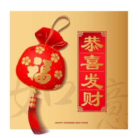 grafisch ontwerp: Chinese nieuwe jaar grafisch ontwerp