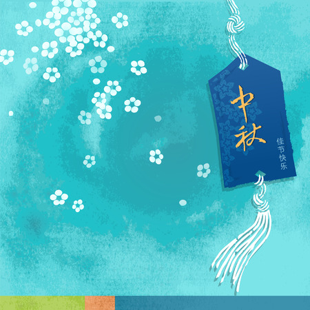 Chinese mid autumn festival graphic design  Vector