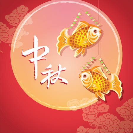 mid autumn: Chinese mid autumn festival graphic design