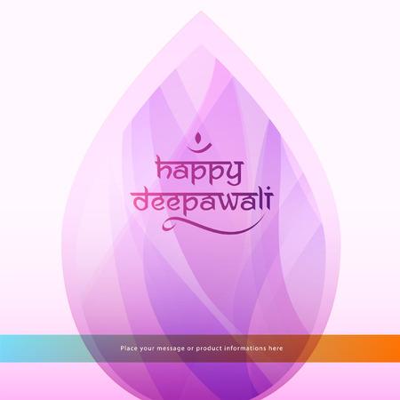Deepawali graphic design Vector