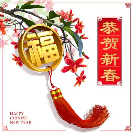 Vintage peinture de fleurs chinois salutation. Banque d'images - 31073737