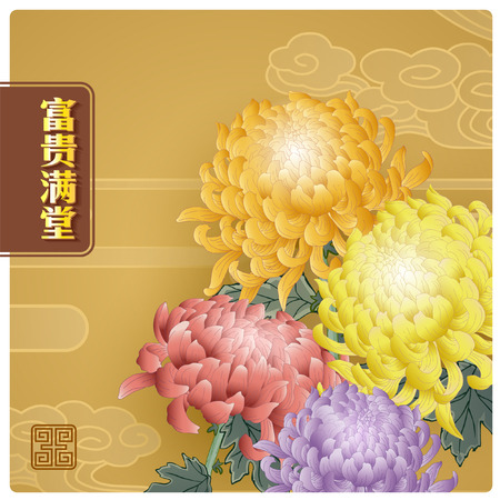oriental: Vintage Chinese flower painting with greetings