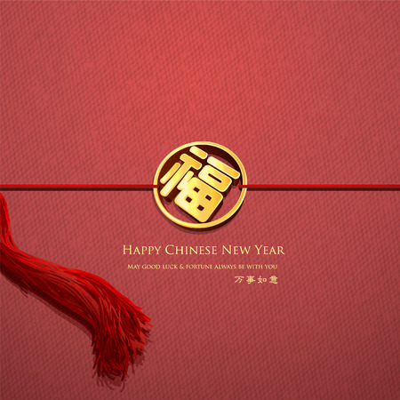 richness: Classy Chinese new year background with greetings.