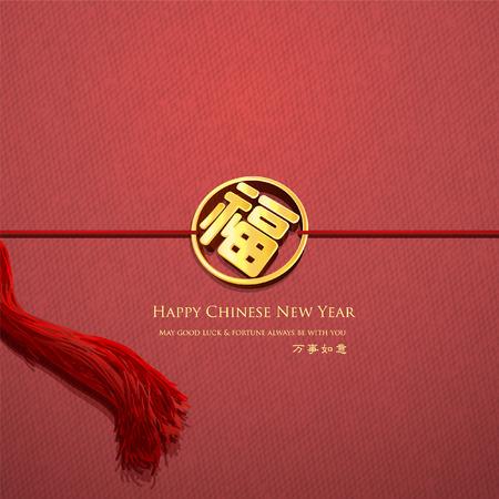 nowy rok: Eleganckie Chiński nowy rok tła z pozdrowieniami. Ilustracja