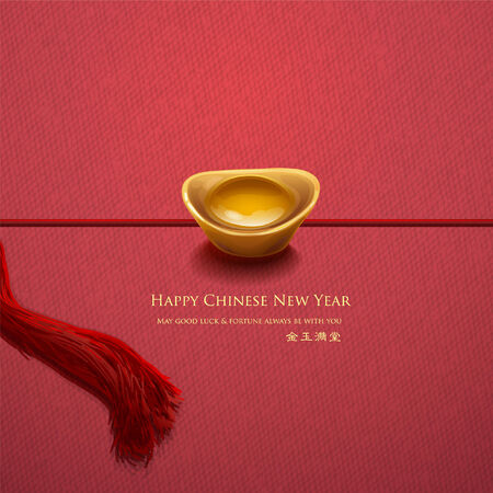 chinese art: Classy Chinese new year background with greetings