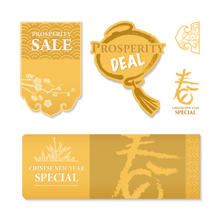 stickers: Chinese new year design elements Illustration