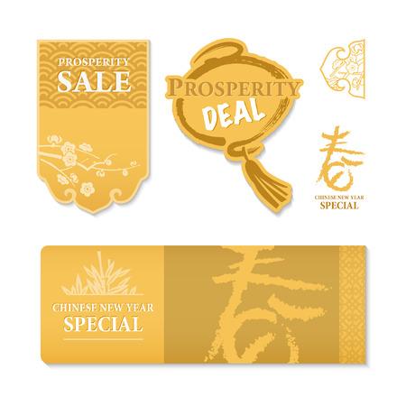 Chinese nieuwe jaar design elementen