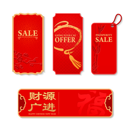 Chinese new year design elements 일러스트