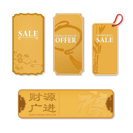 wzorek: Chiński Nowy Rok projektowania elementów